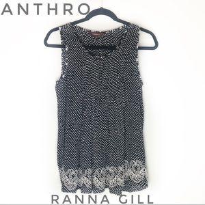 Anthropologie Tops - Anthropologie Ranna Gill